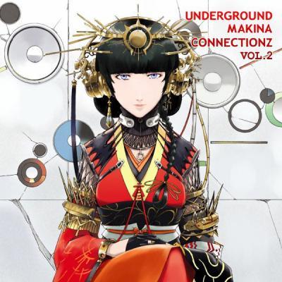 VA - Underground Makina Connectionz Vol. 2 (2008) [FLAC]