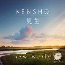 New World - Kensho (2021) [FLAC]