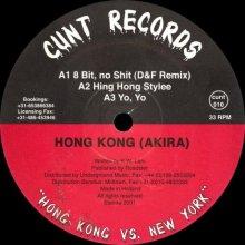 VA - Hong Kong Vs. New York (2001)