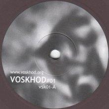 Voskhod - Voshkod 01 (1998)