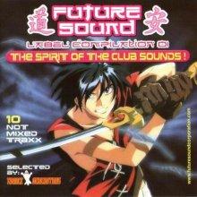 VA - Future Sound Label Compilation 01 (2004) [FLAC]