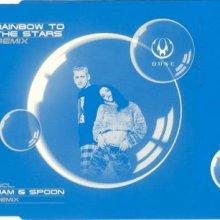 Dune - Rainbow To The Stars (Remix) (1996) [FLAC]