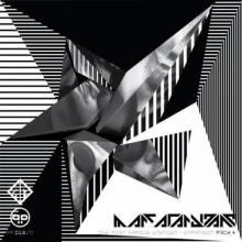 Marc Acardipane - The Most Famous Unknown - Expansion Pack 4 (2021) [FLAC]