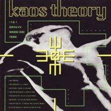 VA - Kaos Theory (1992) [FLAC]