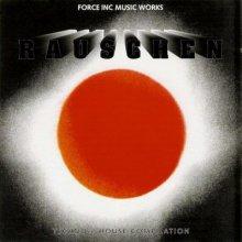 VA - Rauschen (Techno + House Compilation) (1992) [FLAC]