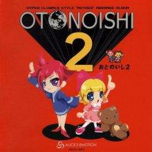 VA - Otonoishi 2 (2006) [FLAC]