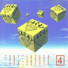VA - Carat 4 (1997) [FLAC]