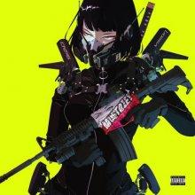 Must Die! - Crisis Vision (2021) [FLAC]