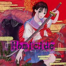 VA - Homicide Vol . 2 (2020) [FLAC]