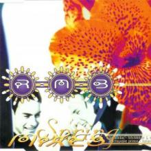 RMB - Spring (Mixes) (1996) [FLAC]