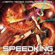 VA - Speedking Vol. 2