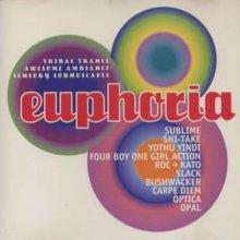 VA - Euphoria (1994) [FLAC]