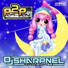 DJ Sharpnel - P2P -piatsutsupiatsu!- (2001) [FLAC]