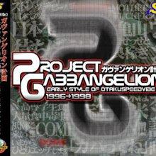 Project Gabbangelion - Early Style Of Otakuspeedvibe 1996-1998 (2002) [FLAC]