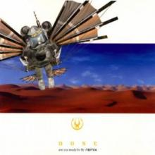 Dune - Are You Ready To Fly (Remix) (1995) [FLAC]