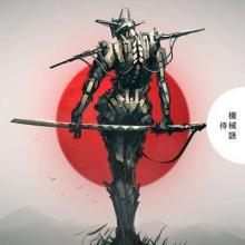 Machinecode - Samurai (2014) [FLAC]