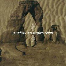 Y Traxx – Mystery Land EP (1997) [FLAC]