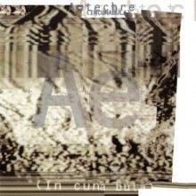 Autechre - Incunabula (1993) [FLAC]