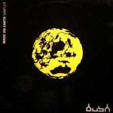 VA - Made On Earth (1999) [FLAC]
