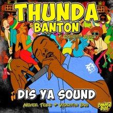 Conrad Subs & Thunda Banton - Dis Ya Sound (2020) [FLAC]