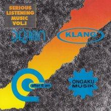 VA - Serious Listening Music Vol.1 (1993) [FLAC]