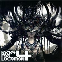 USAO - Kick's For Liberation 4