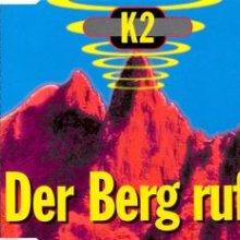 K2 - Der Berg Ruft (1994) [FLAC]