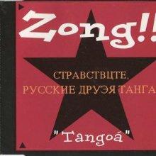 Zong!! - Tangoa (1994) [FLAC]