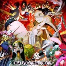 DJ Technorch - Boss On Parade: XXX Meets Gabba