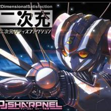 DJ Sharpnel - 2dimensional Satisfaction (2008) [FLAC]