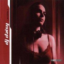 VA - r_AW Essential .01 (2004) [FLAC]