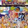 VA - RaveBase Phase 10 (1997) [FLAC]